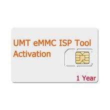 UMT EMMC أداة ISP تفعيل eMMC ISP أداة لمستخدمي UMT/UMT برو
