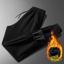 Зимние мужские бархатные брюки в Корейском стиле Молодежные