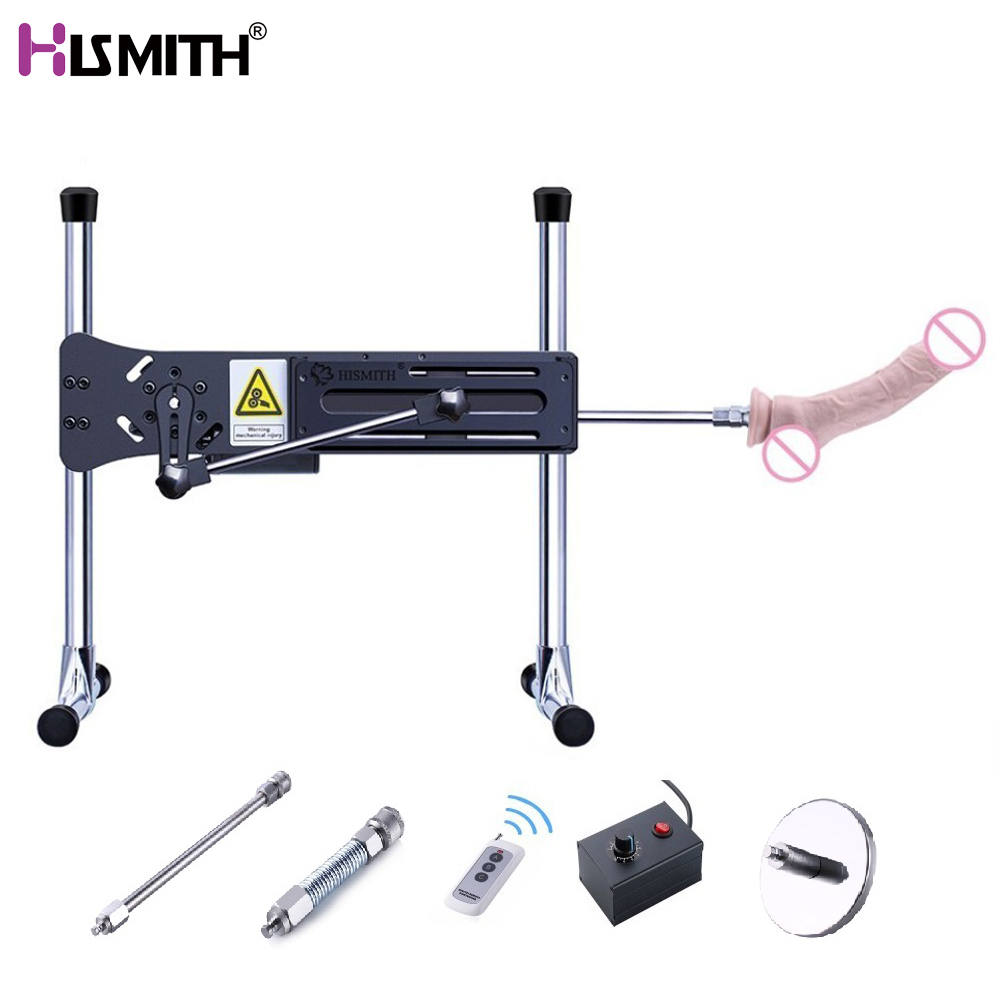 HISMITH Upgrade KlicLok Sex Machine Remote Control Super Silent Ultra Stability Solid Steel Turbo Gear Power 120W sex product
