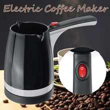 Турецкий кофейник электрическая Кофеварка устройство для быстрого