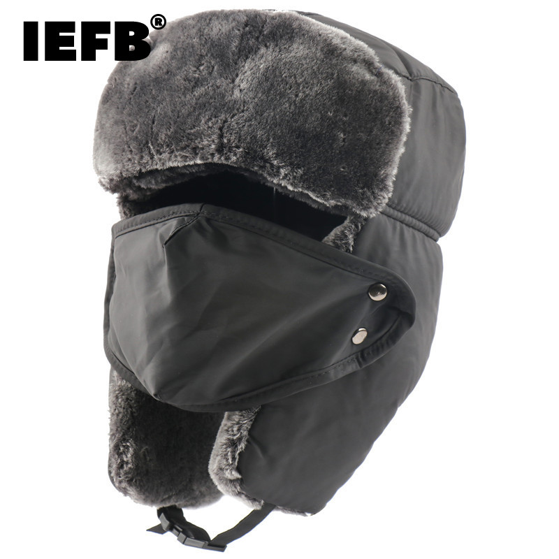 IEFB 2021 New Men's And Women's Bomber Hats Cold-proof Ski Hats Thick Warm Hats Wind-proof Masks Ear Caps 9Y9759