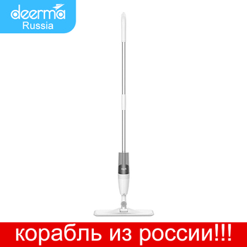 Xiaomi MiJia Deerma Mop with Water Spray Deerma TB500 Spray Mop 360 Rotating Rod 350 ML set mugs lefard 350 ml 7 items with stand