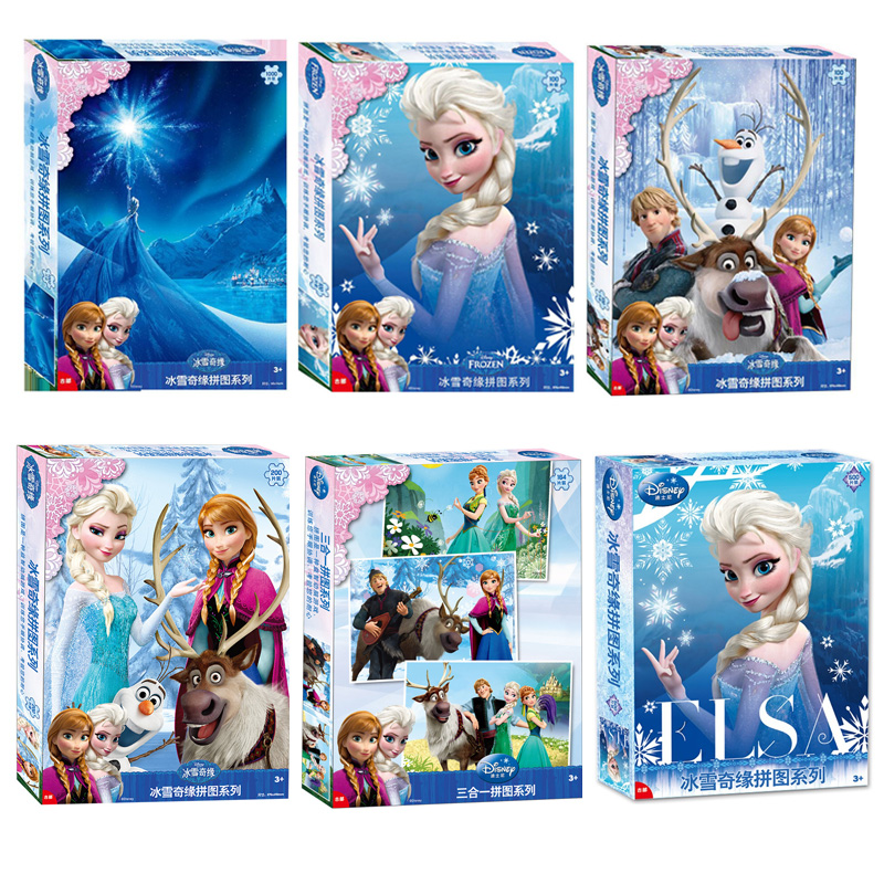 Disney Frozen 2 Snow Queen Elsa Anna 3D DIY Picture Puzzle Assembling Puzzles Toys For Adults Children Kids Educational Toys
