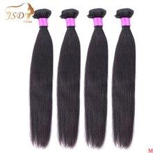 JSDShine 8 38 40 אינץ ברזילאי ישר שיער Weave חבילות צבע טבעי 100% שיער טבעי מארג 1/3/ 4 חתיכה רמי שיער הרחבות
