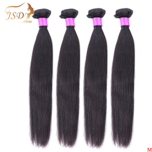 JSDShine 8 38 40 inch Brazilian Straight Hair Weave Bundles Natural Color 100% Human Hair weave 1/3/4 Piece Remy Hair Extensions