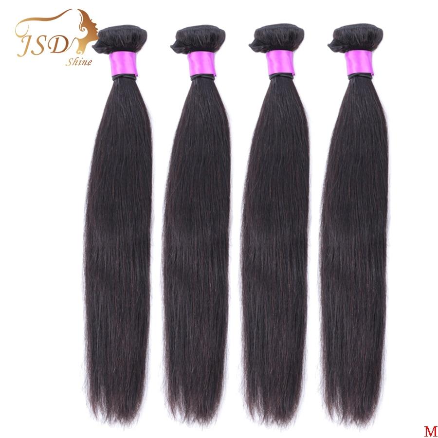 JSDShine HAIR Brazilian Straight Hair Weave Bundles Natural Color 100% Human Hair Weave 1/3/4 Piece 8-30