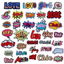 Fashion personality Embroidery English alphabet cloth sticker cartoon font computer embroidery BADGE PATCH patches for clothing