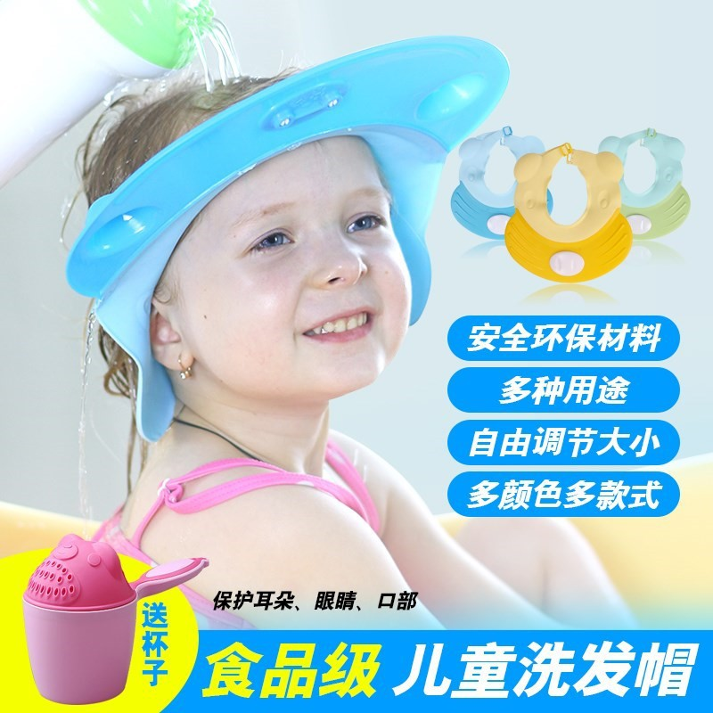 Children Shower Cap Baby Waterproof Earmuff Infant Hair Useful Product Bath Bath Kids Shampoo Shower Cap