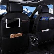 Для bmw audi автомобильное сиденье спинка защитный чехол кожаная