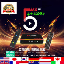 [Genuíno] evbox 5p ev tvbox 5max 4 + 32/128g almofada ev 5S 2 + 16g com controle de voz evai melhor para a coreia do reino unido chinês japão sg eua ca ue