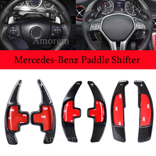 T Carbon Paddle Shifter Extension For Mercedes Benz AMG A45 C63 CLA45 GLE GLA CLS GLS W203 W204 W205 W213 W218 Steering Wheel