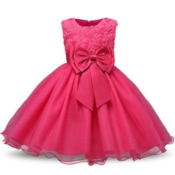 Princess Flower Girl Dress Summer Tutu Wedding Birthday Party Kids Dresses For Girls Children's Costume Teenager Prom Designs 5