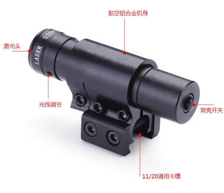 Mira láser infrarroja con batería recargable, calibración láser de punto rojo, Láser de puntería de metal con línea trasera de ratón