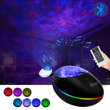 Galaxy Projector LED Night Light Ocean Wave Projector Beam Projector Novelty Lights Bluetooth Speaker Night Lamp For Kid Gift