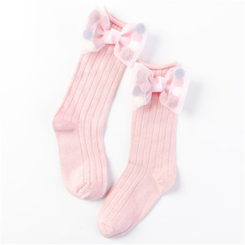 Childrens Organza Butterfly Socks