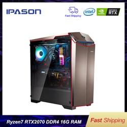 IPASON الألعاب PC AMD 8 النواة R7 2700 RTX2070 8G DDR4 16G RAM 256G SSD المياه المبردة لعبة سطح المكتب الجمعية الألعاب PC