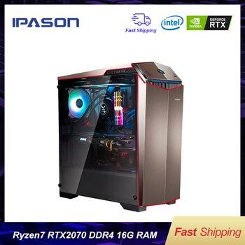 IPASON juegos PC AMD 8-Core R7 2700 RTX2070 8G DDR4 16G RAM 256G SSD agua -Juego refrigerado ordenador de escritorio ensamblaje PC de juego
