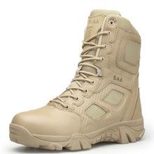Новые армейские ботинки для пустыни, мужские уличные ботинки с высоким берцем, Водонепроницаемые кожаные ботинки для походов, походов, альпинизма, охоты, кроссовки, тренировочные ботинки