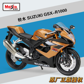 Maisto 1:12 SUZUKI GSX-R1000  Alloy Diecast Motorcycle Model Workable Shork-Absorber Toy For Children Gifts Collection