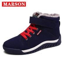 MARSON/мужские ботинки; теплая хлопковая обувь; мужские плюшевые зимние ботинки; мужские уличные кроссовки; износостойкая мужская повседневная обувь; большие размеры