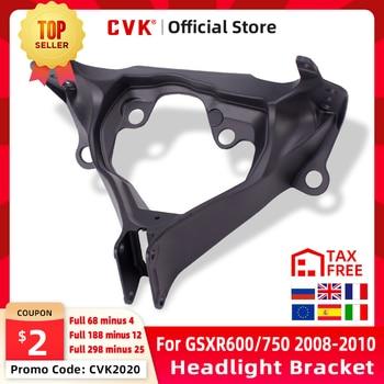 цена на CVK Headlight Bracket Motorcycle Upper Stay Fairing For SUZUKI GSXR600 GSXR750 GSXR 600 750 GSX-R 08 09 10 2008 2009 2010 Parts