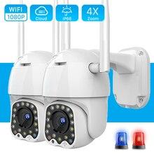 SJIWOJIA 1080P Outdoor PTZ IP Camera 2MP Cloud Home Security Auto Tracking 4X Digital Zoom with Siren Light CCTV Wifi Wireless