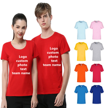 Diy Custom Logo Your Own Design Men #8217 s and Women #8217 s T-Shirts Custom t shirts Text Photo Team Printing Apparel Advertising t shirts cheap Short O-Neck Tops Tees Knitted COTTON Casual