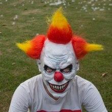 Страшная злой клоун латексная резиновая маска на Хеллоуин Клоун Маска с волосами для взрослых