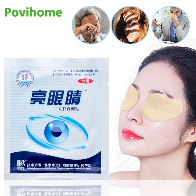 40pcs Eye Protection Medical Plaster For Eye Fatigue Dry Improve Eyesight Eye Beauty Care Chinese Herbal Patch D2780