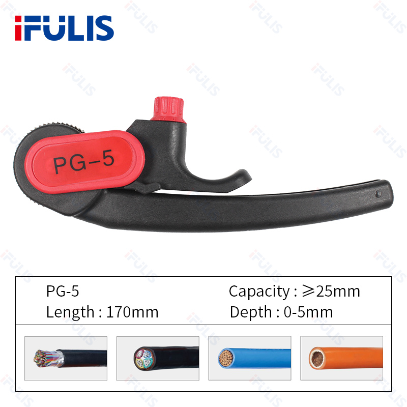 PG-5 Stripper Cable Knife Ratchet Wheel Type Cable Stripper For 25mm round cable peeling plier,cable stripping tool