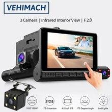 4 Inch Touch Screen Car DashCam 3 Cameras Lens Car DVR FHD 1080P   Night Vision 24 H