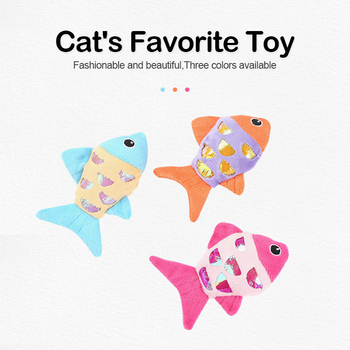 Juguetes Divertidos de hierba gatera para molienda de dientes, juguete de felpa interactivo para peces, Gato de menta para suministros para mascotas gatos