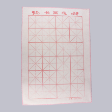 50x70cm Chinese Calligraphy writing practice WOOL Felt Pad blanket Painting Paper