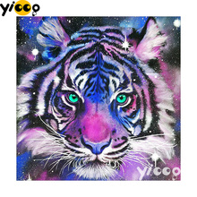 Full Square/Round drill diamond Painting Starry tiger 5D DIY diamond embroidery mosaic Decoration painting CX0103 full square round drill diamond painting cow 5d diy diamond embroidery animal mosaic decoration painting cx0103
