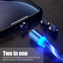 Fast Charging Magnetic Flowing Light Micro USB Type C