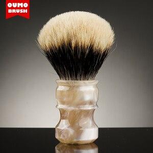 Image 4 - OUMO מברשת קידום בעבודת יד גילוח מברשת ידית