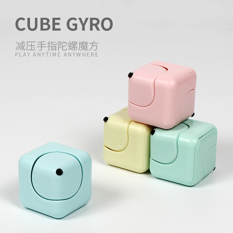 New Decompression Fingertip Fyro Cube, Whirlwind Square Fnger Snail Dice Gyro Children Decompression Puzzle Interesting
