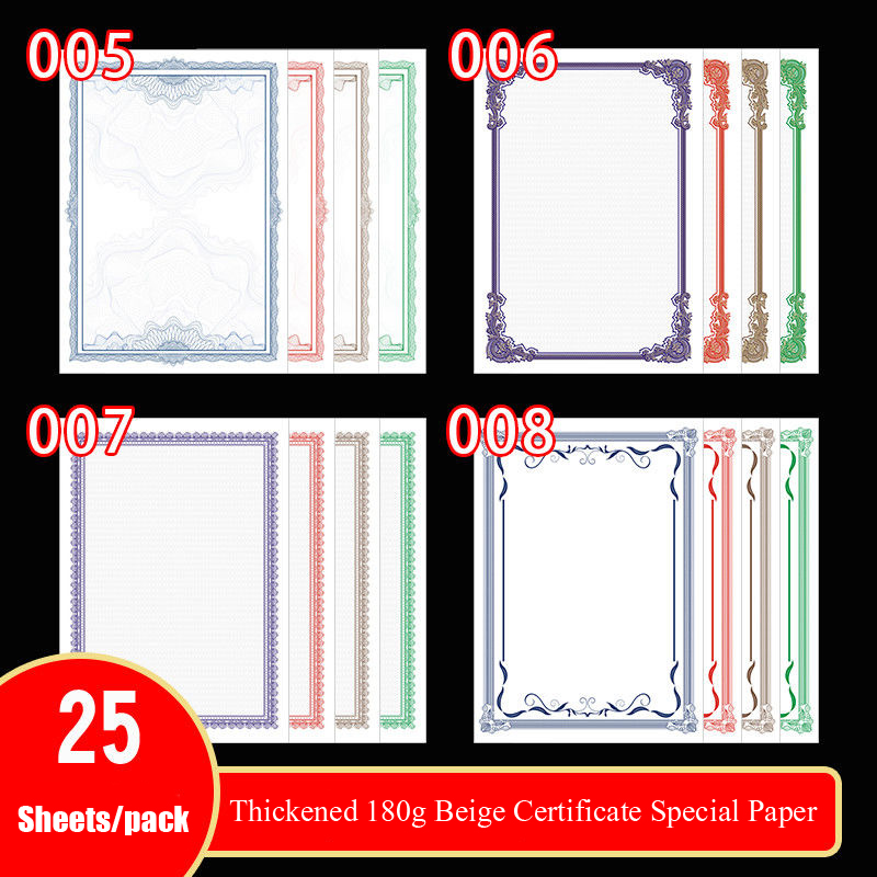 25 Sheets Award 180g Certificate Paper Blank A4 Paper Diploma Certificate Paper for Graduation Ceremony Office School Supplies