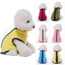 Теплый флисовый жилет для собак, зимняя куртка для собак с высоким воротником, одежда на молнии для маленьких, средних и больших собак
