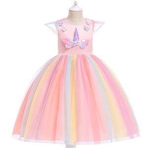 Birthday Dress Fancy Girls Christmas Dress Unicorn Party Flower Girl Dress Elegant Costumes Summer Dresses for girl