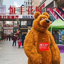 3M Inflatable Bear Costume For Advertising Customize Bear Inflatable Mascot Halloween Costume For Adult cosplay advertising outdoor giant inflatable polar bear animal 6meters high inflatable toy