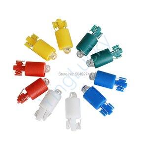 100 pcs/lot Arcade Button 12V LED Lamp Illuminated Push Button LED Bulb for Buttons