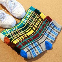 THINKTHENDO 5 пар мужские осенние контрастные цвета вертикальные горизонтальные полосы хлопковые носки
