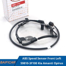 Baificar Brand New Genuine ABS Speed Sensor Front Left OEM 59810-3F100 Right 59830-3F100 For Kia Amanti Opirus 2007 2008 2009