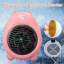Mini Portable Desktop Heater with Comfortable Grip Overheat Protection for Home Office Bedroom Desk BV789
