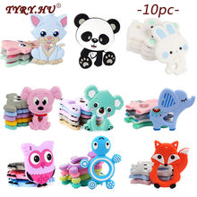 TYRY.HU 10pc Baby Teething Cartoon PUPPY Koala Silicone Pendant Beads Food Grade Nursing Materials Accessories Infant Toys DIY(China)