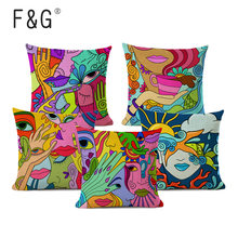 Абстрактная живопись художественная подушка крышка размером