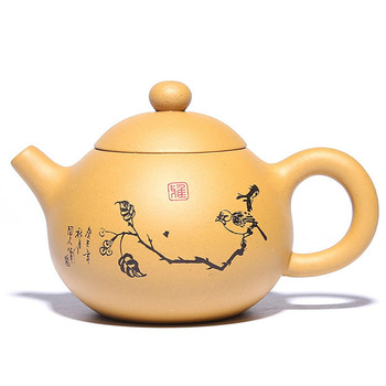 Gold Segment Mud Dragon Egg Teapot Yixing Purply Clay Teapot Chinese Kongfu Tea Pots