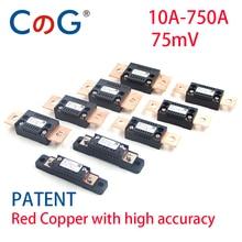 CG FL-2C шунт 10A 20A 50A 100A 150A 200A 300A 400A 500A 600A 750A 75мв, производитель постоянного тока с базовым амперметром, шунтирующий резистор