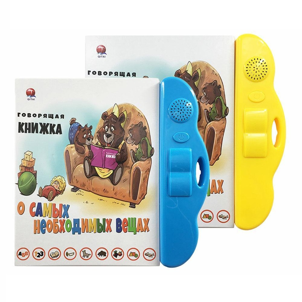 Baby Learning Toys Russian Alphabet Reading Machines For Children Learn English Language Kids Tablet Toys Educational Book image